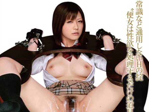 1sace00011jp-18 【さとう遥希【女子校生が男子生徒の性処理の道具に!拘束・ザーメンぶっかけしてから本番ヤル!
