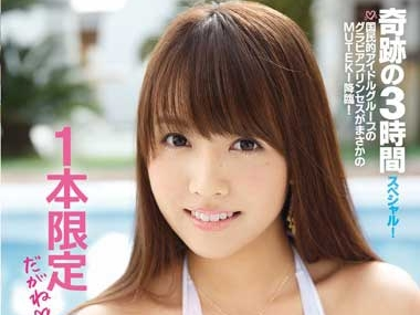 333 <三上悠亜・巨乳爆乳>美少女アイドルのお宝映像。ディープキス・3P・フェラしてモロモロセックス!