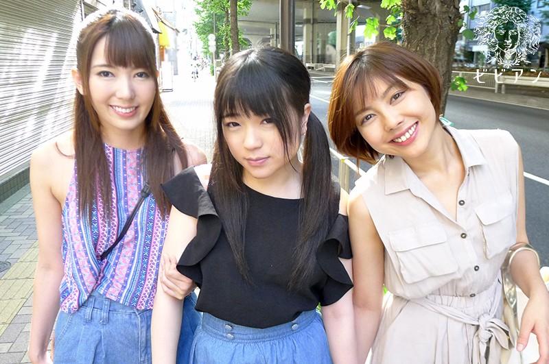 bban00114jp-5 「波多野結衣』美人女優3人が女を好きになる媚薬で愛し合う! 3P・水着・潮吹き・レズキス・フェラしてエッチ!