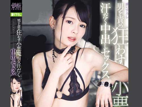 tppn00135jp-9 【跡美しゅり】美少女アイドル3人が肉棒を求めセックスに狂う。潮吹き・バック・フェラして真面目セックス!
